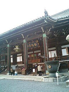 京都墓参りと生身の釈迦。