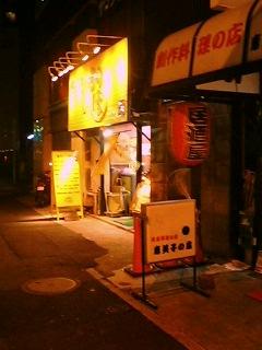 続き(東京2日間)