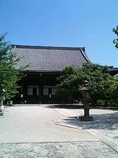 京都ぶらりあない