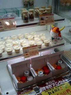 護摩鍋とプリン博覧会