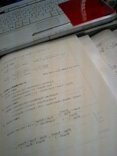再び勉強開始